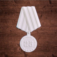 "Декор из пластика, медаль ""Самому лучшему мужчине"", Размер 32х59 мм"