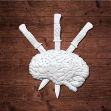 """""""Мозг с тремя кинжалами"""" (S)"""