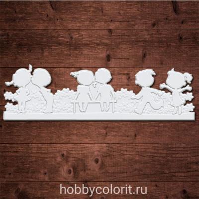 """Бордюр """"Влюбленные"""" (XL)"""