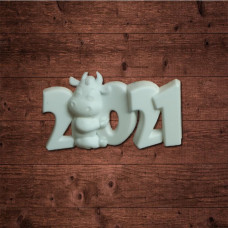 """Надпись 2021"" (S), Размер 55х35x8 мм."
